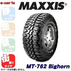 激安タイヤMAXXISMT-762Bighorn325/60R20(マキシスMT-762ビッグホーン)新品タイヤ1本価格