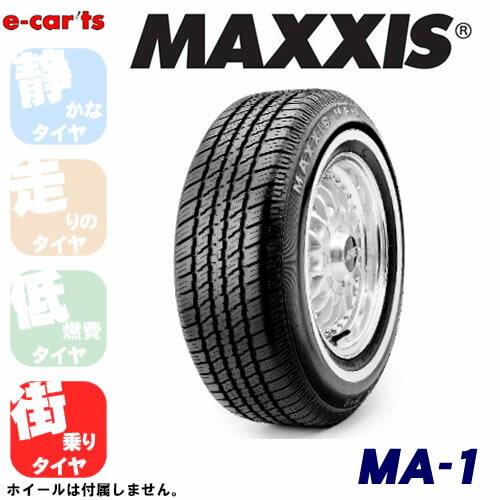 MAXXIS MA-1 ホワイトリボン 215/70R15 (マキシス MA-1 ホワイトリボン) 新品タイヤ 4本価格