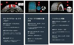 激安タイヤBFGoodrichALL-TERRAINT/AKO234x10.50R17(BFグッドリッチオールテレーンT/AKO2)新品タイヤ4本価格