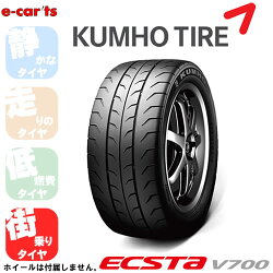 激安タイヤKUMUHOECSTAV700225/40R18(レーシングタイヤクムホエクスタV700)新品タイヤ4本価格
