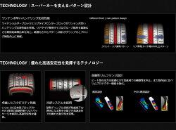 激安タイヤKUMHOECSTAPS91255/40R20(クムホエクスタPS91)新品タイヤ4本価格