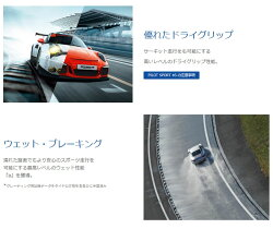 MICHELINPILOTSPORT4S265/35R20(ミシュランパイロットスポーツ4S)新品タイヤ1本価格