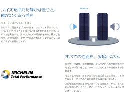 MICHELINPILOTSPORTPS2225/45R17(ミシュランパイロットスポーツPS2)新品タイヤ4本価格