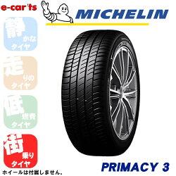 MICHELINPRIMACY3215/55R17(ミシュランプライマシー3)新品タイヤ4本価格