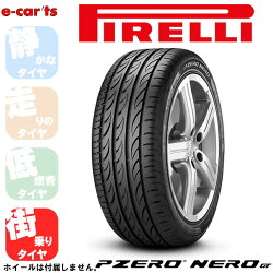 PIRELLIpzeroneroGT265/30R22(ピレリピーゼロネロジーティー)新品タイヤ1本価格