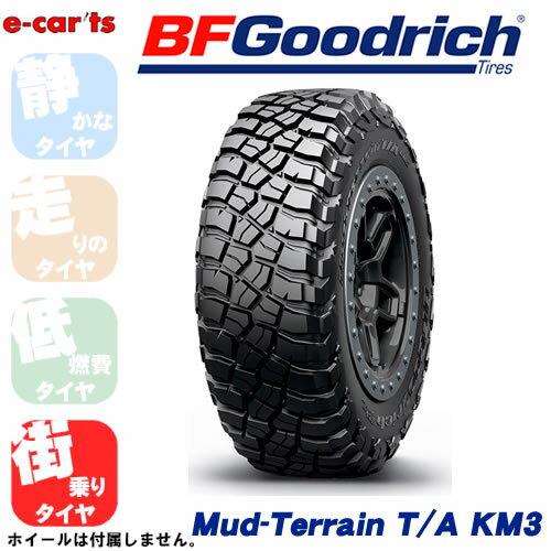 激安タイヤ BFgoodrichMud-terrain TA km3 31x10.50R15 ( ビーエフグッドリッチマッドテレーンT/A km3) 新品タイヤ 1本価格