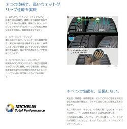 MICHELINPremierLTX225/55R19(ミシュランプレミアエルティエックス)新品タイヤ4本価格