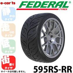 激安タイヤFEDERALSPORTS595RS-RR265/35R18(フェデラルスポーツ595RS-RR)新品タイヤ4本価格