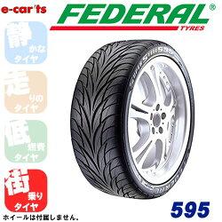 激安タイヤFEDERALSPORTS595215/35R19(フェデラルスポーツ595)新品タイヤ2本価格