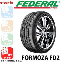激安タイヤFEDERALFORMOZAFD2225/35R20(フェデラルフォアモザFD2)新品タイヤ4本価格