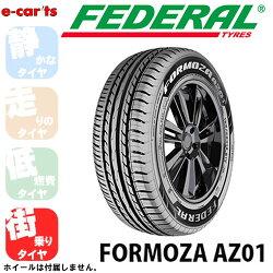 激安タイヤFEDERALFORMOZAAZ01215/50R17(その他フェデラルフォアモザAZ01)新品タイヤ4本価格