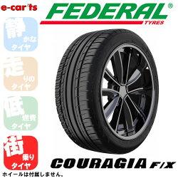 激安タイヤFEDERALCOURAGIAF/X265/45R20(フェデラルクーラジアF/X)新品タイヤ4本価格
