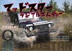 激安タイヤMUDSTARRADIALM/T215/65R16(マッドスターラジアルM/T)新品タイヤ4本価格