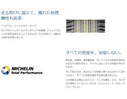 MICHELINLatitudeSport3285/55R18(ミシュランラティチュードスポーツ3)新品タイヤ4本価格