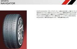 激安タイヤALTENZOSportsNavigator275/45R20(アルテンゾスポーツナビゲーター)新品タイヤ4本価格