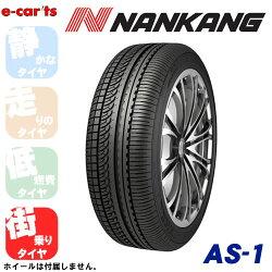 NANKANGAS-1195/60R16(ナンカンAS-1)新品タイヤ4本価格