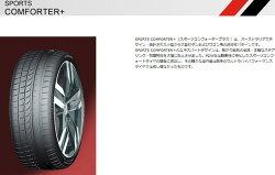 激安タイヤALTENZOSportsComforter+215/55R17(アルテンゾスポーツコンフォタプラス)新品タイヤ4本価格