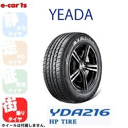 激安タイヤYEADAYDA-216235/50R18(YEADAYDA-216)新品タイヤ4本価格