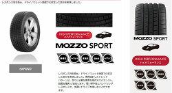 激安タイヤMOZZOSPORT255/45R19(その他)新品タイヤ4本価格