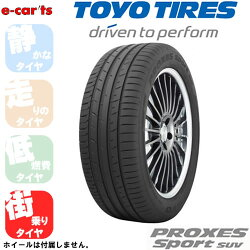 TOYOPROXESSPRTSSUV255/45R20(トーヨープロクセススポーツSUV)国産新品タイヤ2本価格