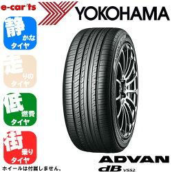 YOKOHAMAADVANdBV552215/45R17(ヨコハマアドバンデシベルV552)国産新品タイヤ4本価格