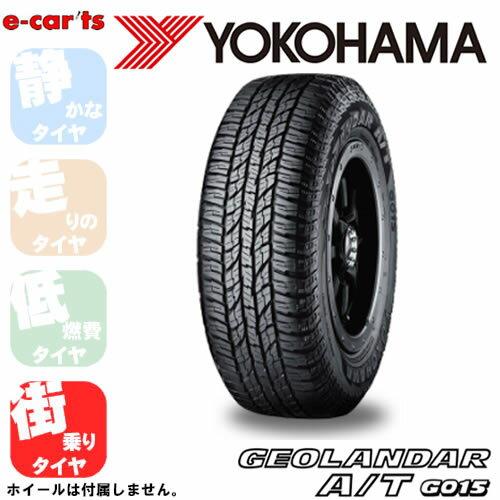YOKOHAMA GEOLANDAR A/T GO15 325/60R20 (ヨコハマ ジオランダー・エイティ・ジーオー15) 国産 新品タイヤ 1本価格