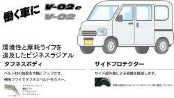 TOYOV02185/80R15(トーヨーV02)国産新品タイヤ4本価格