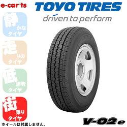 TOYOV02E195/80R15107/105(トーヨーV02E)国産新品タイヤ4本価格