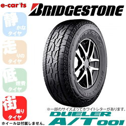 BRIDGESTONEDUELERA/T001265/60R18(ブリジストンデューラーA/T001)国産新品タイヤ1本価格