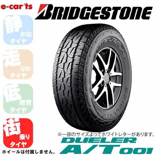 BRIDGESTONE DUELER A/T001 31x10.50R15 (ブリジストン デューラーA/T001) 国産 新品タイヤ 2本価格