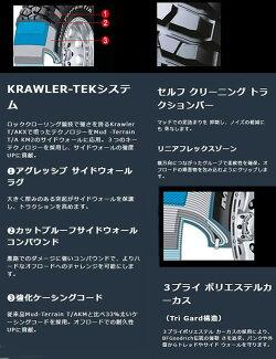激安タイヤBfgoodrichMud-TerrainT/AKM2215/75R15(ビーエフグッドリッチマッドテレーンKM2)新品タイヤ4本価格