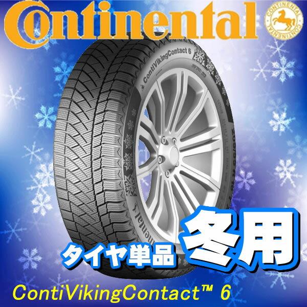 Continental ContiVikingContact TM6 235/55R19 (コンチネンタル コンチバイキングコンタクト TM6) 新品タイヤ 4本価格