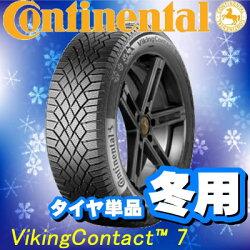 ContinentalVikingContactTM7175/65R14(コンチネンタルバイキングコンタクトTM7)新品タイヤ4本価格