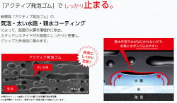 BRIDGESTONEBLIZZAKVRX165/65R14(ブリジストンブリザックVRX)国産新品タイヤ4本価格