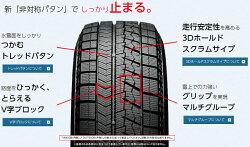 BRIDGESTONEBLIZZAKVRX165/70R14(ブリジストンブリザックVRX)国産新品タイヤ4本価格