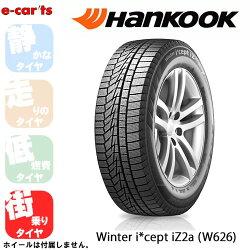 HANKOOKWinterIceptIZ2AW626215/50R17(ハンコックウィンターアイセプトIZ2AW626)新品タイヤ4本価格