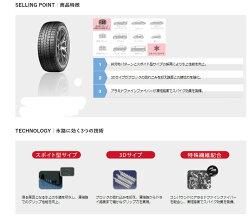 激安タイヤWinterCRAETicewi61215/50R17(その他ウインタークラフトアイスwi61)新品タイヤ4本価格