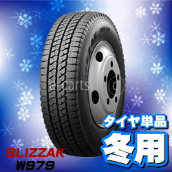 BRIDGESTONEBLIZZAKW979205/65R16(ブリジストンブリザックW979チュウブレス)国産新品タイヤ2本価格