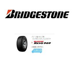 BRIDGESTONEBLIZZAKREVO969215/80R15(ブリジストンブリザックREVO969)国産新品タイヤ4本価格