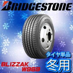 BRIDGESTONEBLIZZAKw969チューブタイプ7.50R1612PR(ブリジストンブリザックw969)国産新品タイヤ4本価格