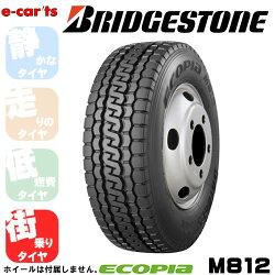 BRIDGESTONEECOPIAM812チューブレス205/65R16(ブリジストンエコピアM812)国産新品タイヤ4本価格
