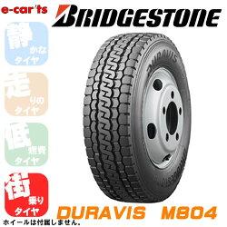 BRIDGESTONEDURAVISM804チューブレス205/80R17.5120/118(ブリジストンデュラビスM804)国産新品タイヤ4本価格