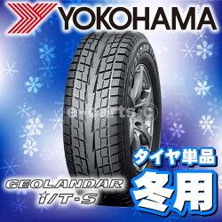 YOKOHAMAGEOLANDERI/T-SG073SUV245/60R20(ヨコハマジオランダーI/T-SG073)国産新品タイヤ2本価格