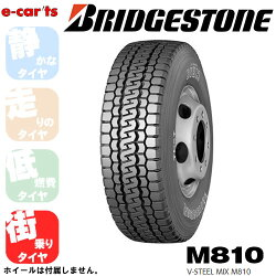 BRIDGESTONEV-STEELMIXM810チューブレス195/70R16(ブリジストンオールシーズンMIXM810)国産新品タイヤ4本価格