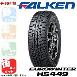 FALKENEUROWINTERHS449235/50R18(ファルケンユーロウインター)国産新品タイヤ4本価格