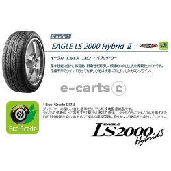 GOODYEAREAGLELS2000Hybrid2285/30R20(グッドイヤーイーグルLS2000ハイブリッド2)国産新品タイヤ1本価格