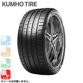 クムホ エクスタ・PS91 245/45R19 (KUMHO ECSTA PS91)条件付き送料無料 4本SET