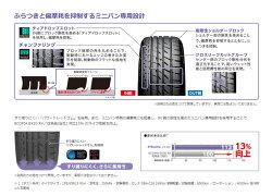 【国産メーカー2本価格】ブリジストンプレイズPX-RV245/40R19当店オススメのタイヤを量販店では有り得ないリーズナブルな価格にてお届け!