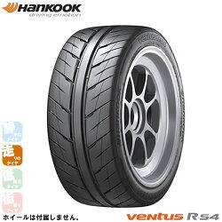 HANKOOKVENTUSR-S4235/40R18(ハンコックベンタスR-S4)サーキットハイグリップSタイヤ新品タイヤ2本価格