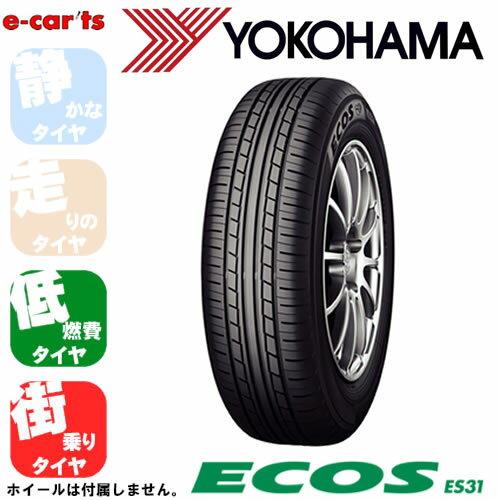 YOKOHAMA ECOS ES31 175/60R15 (ヨコハマ エコス ES31) 国産 新品タイヤ 1本価格